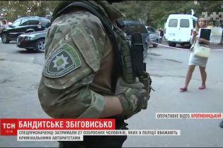 Поліцейські затримали 27 кримінальних авторитетів із трьох областей