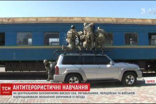 Спецпризначенці у Харкові вчилися знищувати терористів
