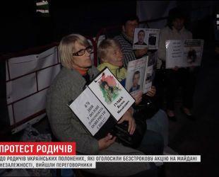 Судьба пленных: в Минске договорились об освобождении пленников