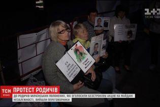 Доля полонених: в Мінську домовилися про звільнення бранців