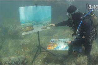 Мій путівник. Київ кольоровий – підводний живопис та жінка-свято