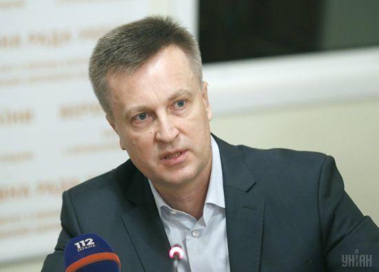 Наливайченка викликали на допит у справі про незаконні польоти СБівців до РФ з Медведчуком