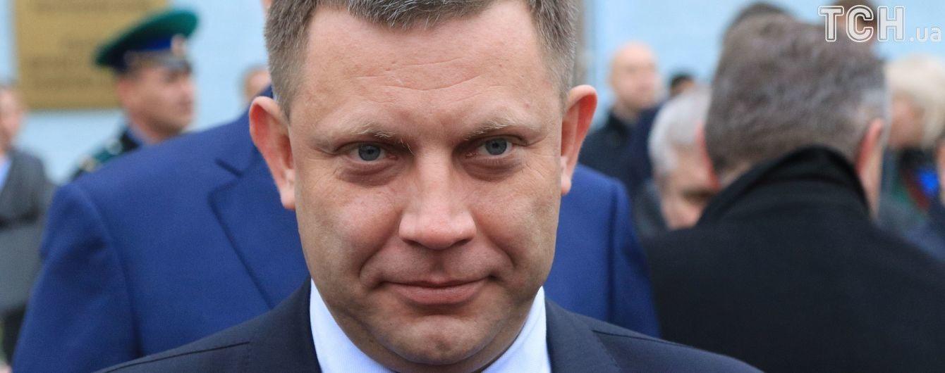 """""""ДНР"""" хоче запустити потяги до Росії"""