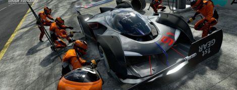 McLaren представил виртуальный гиперкар для видеоигры Gran Turismo Sport