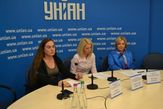 Жінки-депутати запустили всеукраїнський конкурс