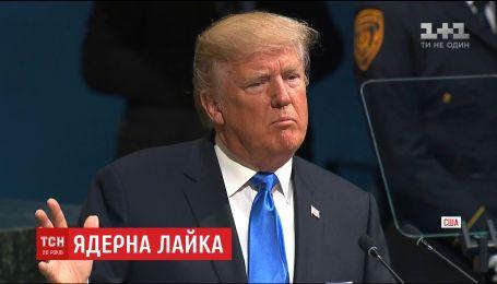 Мировые политики отреагировали на заявление Трампа, что США готовы полностью уничтожить Корею