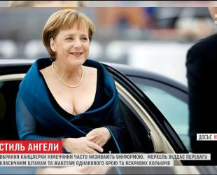 Скромность и простота: чем запомнилась Ангела Меркель за 12 лет на посту канцлера