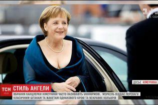 Скромність та простота: чим запам'яталась Ангела Меркель за 12 років на посаді канцлера