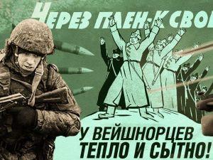 """""""Захід-2017"""": удар по скрепах"""