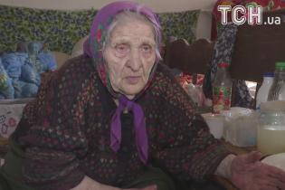 """""""Нікому такого не раджу"""": найстарша жінка України розповіла про прожиті 117 років"""
