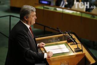 Закон про деокупацію посилить позиції України у питанні щодо миротворців на Донбасі - Порошенко