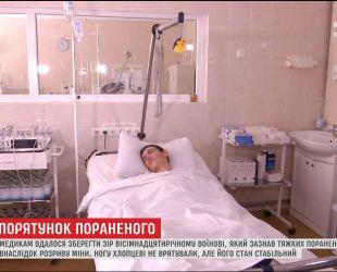 В Днепре медикам удалось спасти тяжелораненого Руслана Кошицу