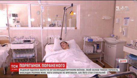 У Дніпрі медикам вдалося врятувати тяжкопораненого Руслана Кошицю