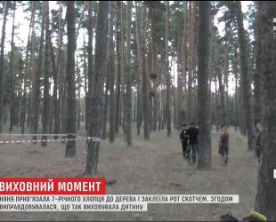 На Сумщині няня прив'язала 7-річну дитину до дерева та заклеїла рот скотчем