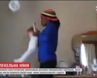 Камера спостереження зафіксувала жахливі кадри поводження няні з немовлям у Намібії