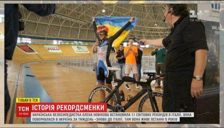 11 мировых рекордов в Италии установила украинская велосипедистка