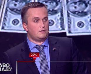 Холодницкий раскрыл детали задержания судей, которые пытались его подкупить