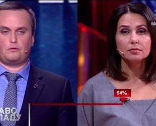 Холодницкий: Следователи не нашли у Охендовского особняка, который показывали в СМИ