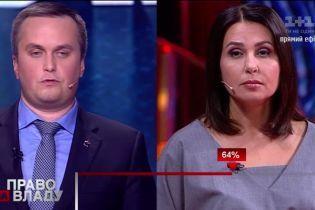 Холодницький: Слідчі не знайшли в Охендовського маєтка, який показували у ЗМІ