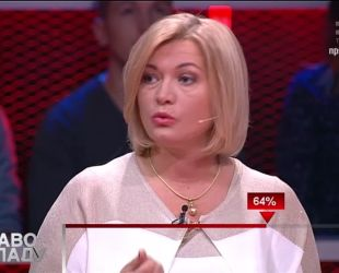 Геращенко: Україна завжди допомагала у миротворчих місіях, прийшов час допомогти і нам