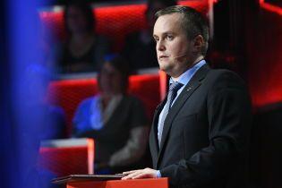 Холодницький направив до ГПУ подання на оголошення підозри Довгому