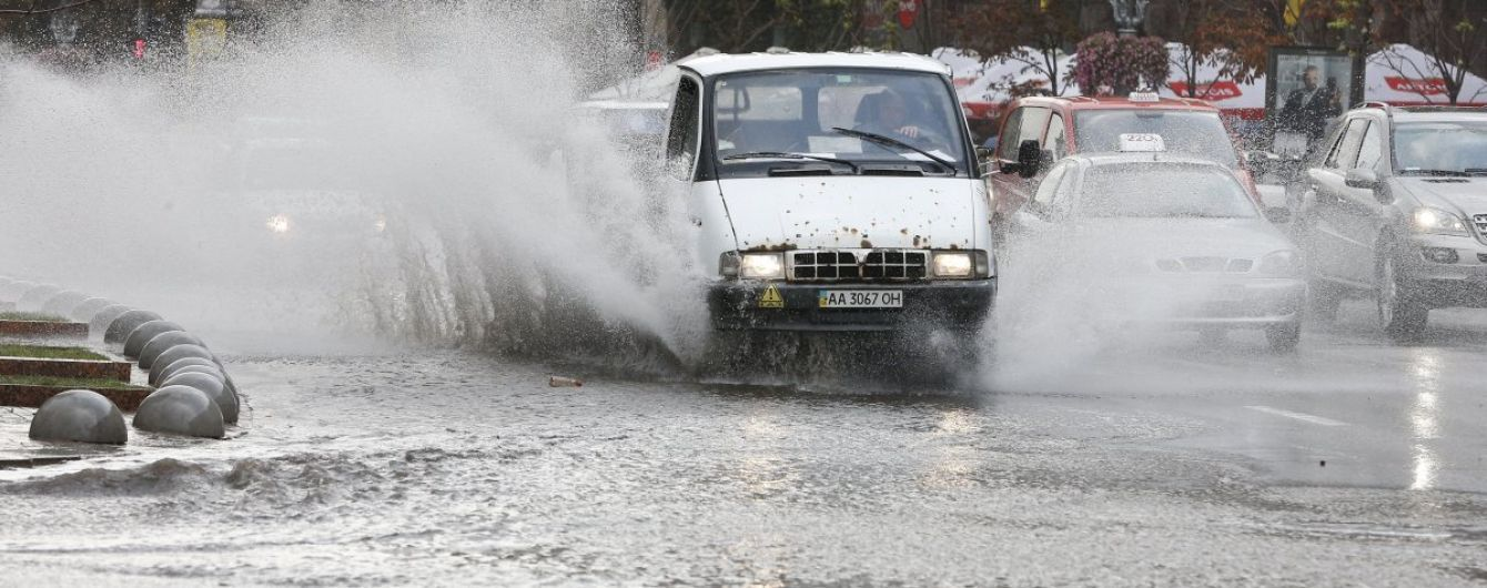 Майже всю Україну поливатимуть дощі. Погода на 8 жовтня