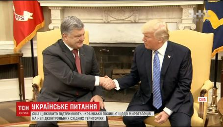 США підтримує розміщення миротворців на окупованих територіях Донбасу