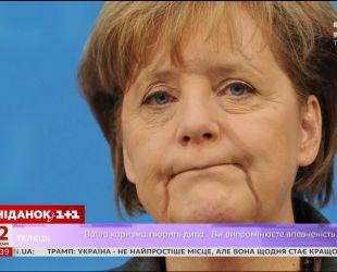 Поддержат ли снова немцы Ангелу Меркель на выборах