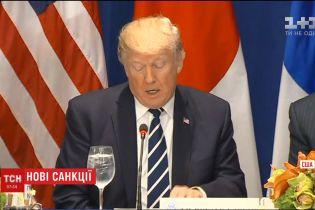 Трамп ухвалив нові санкції проти КНДР