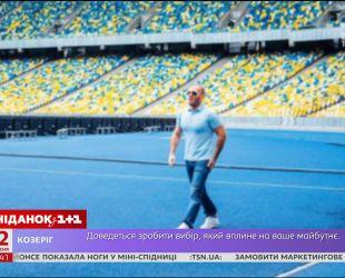 Джейсон Стэтхэм оказался киевским актером