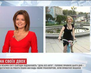 """Киевляне решили поддержать """"День без авто"""" и добраться на работу на велосипедах"""