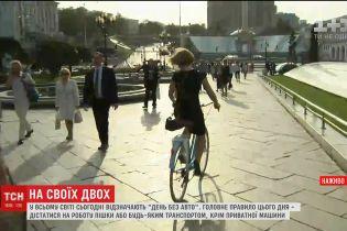 """Пішки, тролейбусом та на самокаті: мешканці столиці відзначають """"День без авто"""""""