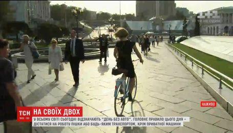 """Пешком, троллейбусом и на самокате: жители столицы отмечают """"День без авто"""""""