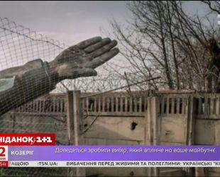 Призрак коммунизма до сих пор бродит по улицам Украины