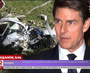 Тома Круза звинувачують у смерті двох пілотів