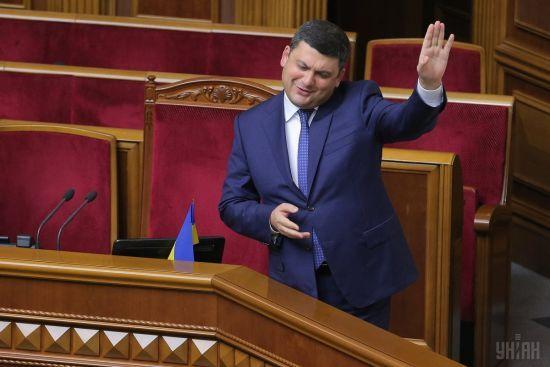 Гройсман оголосив, що братиме участь у чергових виборах до Верховної Ради