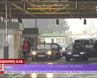 С 2018 года украинские авто не пустят в ЕС без техосмотра