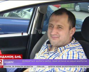 Готовы ли украинцы отказаться на один день от своего авто