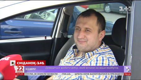 Чи готові українці відмовитися на один день від свого авто