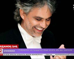 Он чувствует мир через музыку. Звездная история Андреа Бочелли