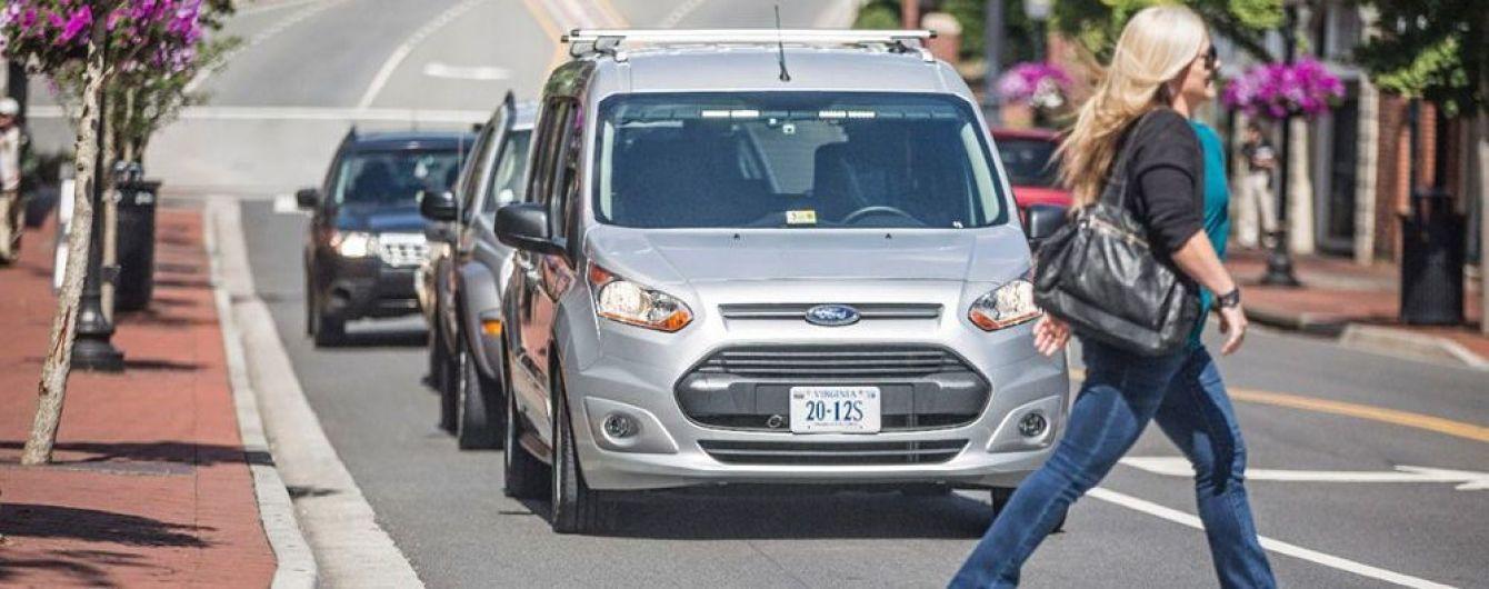 Ford разработал язык визуальной коммуникации для беспилотников