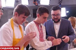 """Учні київської школи-інтернату для незрячих дітей побували у студії """"Сніданок з 1+1"""""""