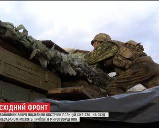 Боевики гатят с минометов и гранатометов почти по всем направлениям в зоне АТО