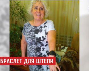Нелли Штепе одели электронный браслет