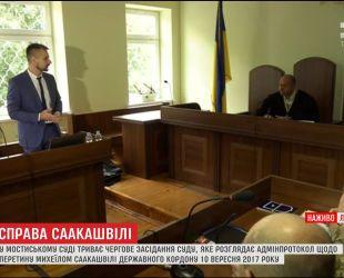 Саакашвили не прибыл на заседание относительно незаконного пересечения границы