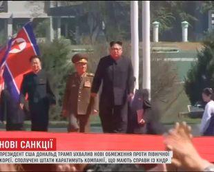 В США приняли новые ограничения против Северной Кореи