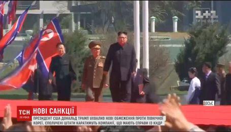 У США ухвалили нові обмеження проти Північної Кореї