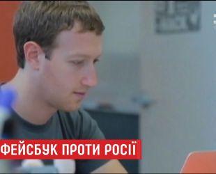 Facebook против РФ: Цукерберг передал конгрессу данные о рекламе, которую заказывала Москва