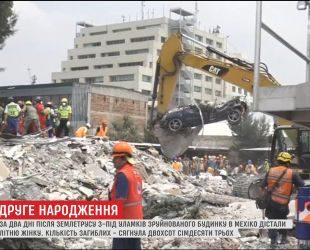 Последствия землетрясения в Мексике: спасатели достали из-под завалов более полусотни людей