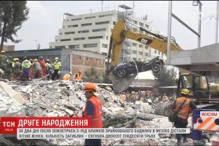 Наслідки землетрусу в Мексиці: рятувальники дістали з-під завалів більш ніж півсотні людей